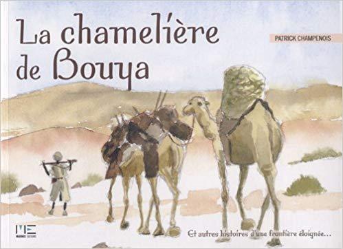CHAMELIERE DE BOUYA